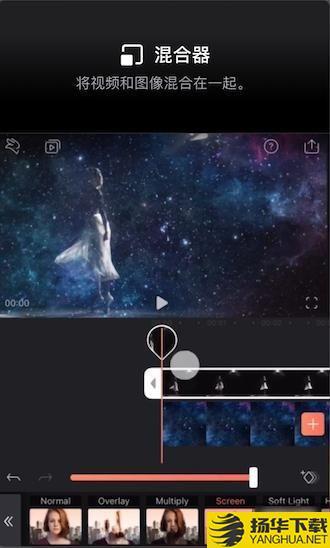 videoleap下载