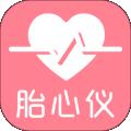 fetalheart胎心仪下载最新版_fetalheart胎心仪app免费下载安装