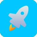 火箭快速清理下载最新版_火箭快速清理app免费下载安装