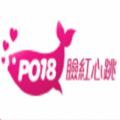 po18小说下载最新版_po18小说app免费下载安装