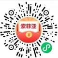索菲亚扭蛋机下载最新版_索菲亚扭蛋机app免费下载安装