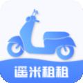 遥米租租下载最新版_遥米租租app免费下载安装