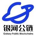 银河公链下载最新版_银河公链app免费下载安装