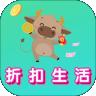 折扣生活下载最新版_折扣生活app免费下载安装