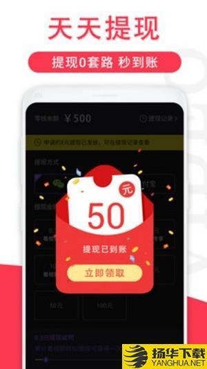 辣椒短视频下载最新版_辣椒短视频app免费下载安装