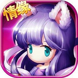 炫风游戏仙神之怒下载_炫风游戏仙神之怒手游最新版免费下载安装