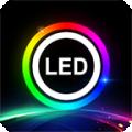 LEDLAMP下载最新版_LEDLAMPapp免费下载安装