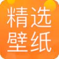 手机壁纸免费下载最新版_手机壁纸免费app免费下载安装