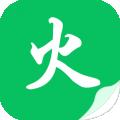 烽火中文下载最新版_烽火中文app免费下载安装