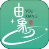 由象文化下载最新版_由象文化app免费下载安装