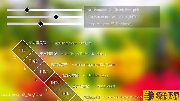 东方project混音游戏官方版下载_东方project混音游戏官方版手游最新版免费下载安装