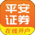 平安自助开户下载最新版_平安自助开户app免费下载安装