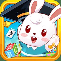 兔小贝乐园手机版下载_兔小贝乐园手机版手游最新版免费下载安装
