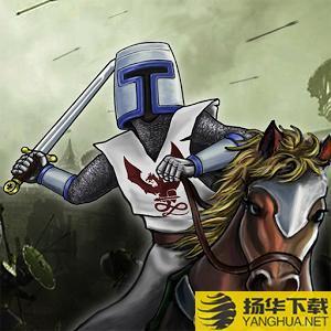 征服之刃bt破解版下载_征服之刃bt破解版手游最新版免费下载安装