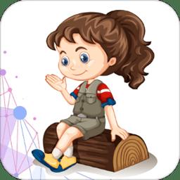 人体拼图手机版下载_人体拼图手机版手游最新版免费下载安装