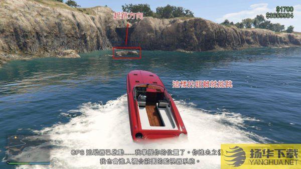 《GTAOL》佩里科岛DLC庄园