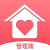 安心小窝管理端下载最新版_安心小窝管理端app免费下载安装