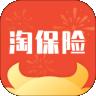 淘保险下载最新版_淘保险app免费下载安装