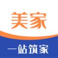 宇居美家网下载最新版_宇居美家网app免费下载安装