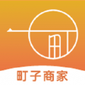 町子商家下载最新版_町子商家app免费下载安装