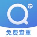 PaperYY论文查重下载最新版_PaperYY论文查重app免费下载安装