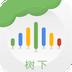 树下下载最新版_树下app免费下载安装