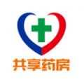 共享药房下载最新版_共享药房app免费下载安装