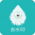 水印剪辑大师下载最新版_水印剪辑大师app免费下载安装