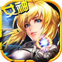 奇迹之光游戏下载_奇迹之光游戏手游最新版免费下载安装