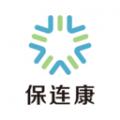保连康下载最新版_保连康app免费下载安装