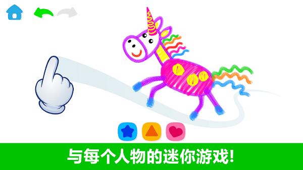 绘画学院游戏下载_绘画学院游戏手游最新版免费下载安装