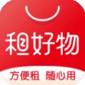 租好物下载最新版_租好物app免费下载安装