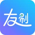 友刷下载最新版_友刷app免费下载安装