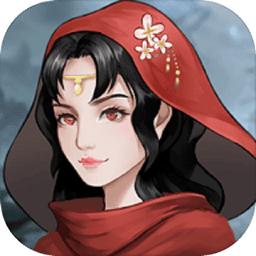 玄元剑仙变态版下载_玄元剑仙变态版手游最新版免费下载安装