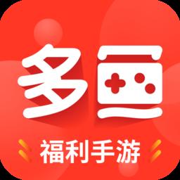多鱼游戏盒子app下载_多鱼游戏盒子app手游最新版免费下载安装
