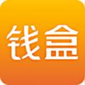 钱盒商户通下载最新版_钱盒商户通app免费下载安装