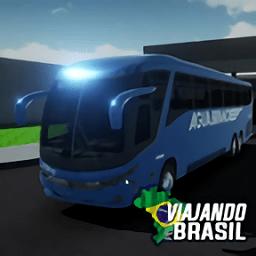 穿越巴西最新版下载_穿越巴西最新版手游最新版免费下载安装