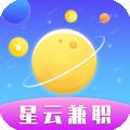 星云兼职下载最新版_星云兼职app免费下载安装