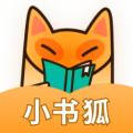 小书狐免费版下载最新版_小书狐免费版app免费下载安装