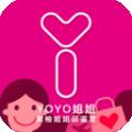 家柚姐姐下载最新版_家柚姐姐app免费下载安装