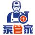 泵管家下载最新版_泵管家app免费下载安装