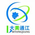 大美通江下载最新版_大美通江app免费下载安装