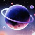 星座星球下载最新版_星座星球app免费下载安装
