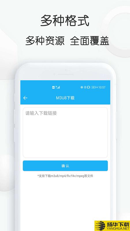 云雀助手下载最新版_云雀助手app免费下载安装