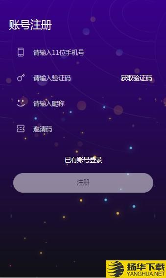 比特星球下载最新版_比特星球app免费下载安装