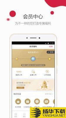 御泥坊下载最新版_御泥坊app免费下载安装