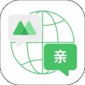 微商相册输入法下载最新版_微商相册输入法app免费下载安装