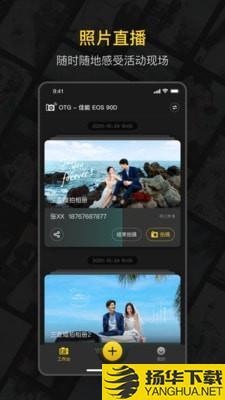 鲜檬云摄影下载最新版_鲜檬云摄影app免费下载安装