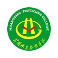 黄冈职业技术学院下载最新版_黄冈职业技术学院app免费下载安装