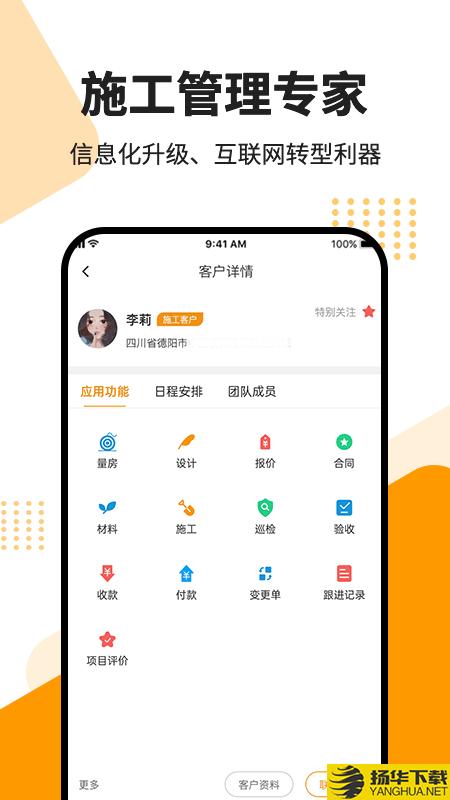 智云美家下载最新版_智云美家app免费下载安装